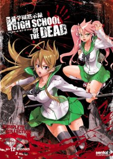 Highschool of the Dead Complete DVD Set